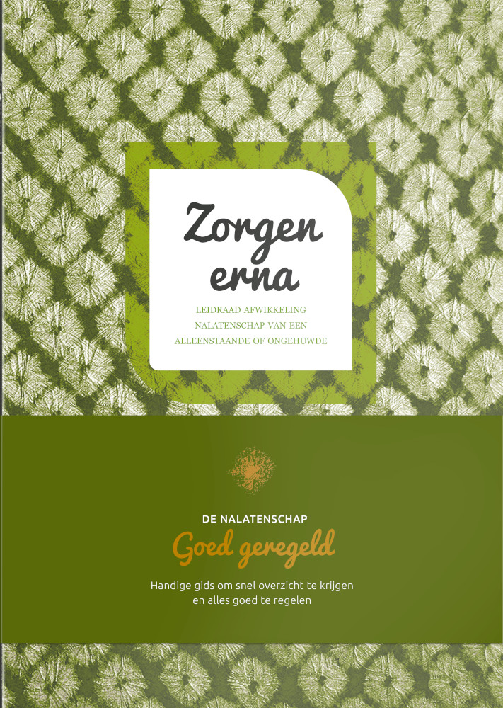 zaa-sleeve-cover
